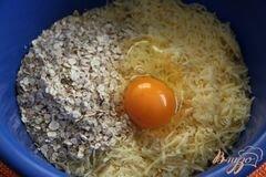 «Мини-булочки с пшеничными хлопьями и начинкой» - приготовления блюда - шаг 1