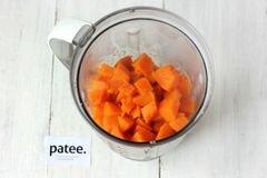 «Как приготовить тыквенное пюре» - приготовления блюда - шаг 7