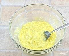 «Творожный пирог с персиками» - приготовления блюда - шаг 2