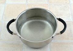 «Клубничный самбук» - приготовления блюда - шаг 1