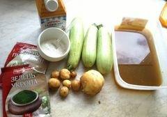 «Легкий суп-пюре из кабачков» - приготовления блюда - шаг 1