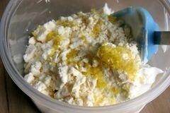 «Соус из редиса» - приготовления блюда - шаг 2