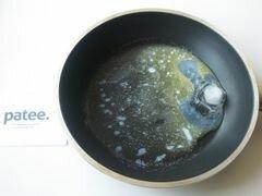 «Семга под Голландским соусом» - приготовления блюда - шаг 7