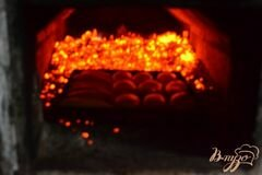 «Деревенские пироги!» - приготовления блюда - шаг 3