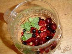 «Чай «Фруктово-ягодная песня»» - приготовления блюда - шаг 1