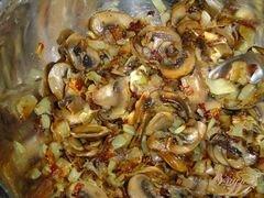 """«Салат """"золотая рыбка""""» - приготовления блюда - шаг 3"""