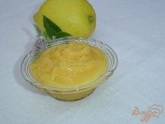 «Лимонный крем - Lemon curd» - приготовления блюда - шаг 7