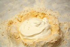 «Пирог с сыром и мясом» - приготовления блюда - шаг 2