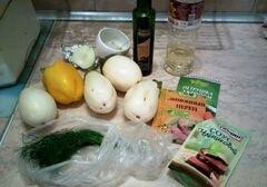 «Горячий гриль-салат» - приготовления блюда - шаг 1