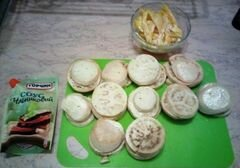 «Горячий гриль-салат» - приготовления блюда - шаг 4