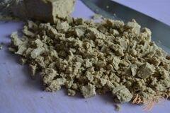 «Кексики с халвой» - приготовления блюда - шаг 3
