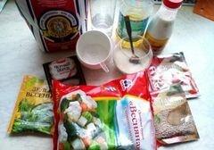 «Вегетарианский овощной пирог» - приготовления блюда - шаг 1
