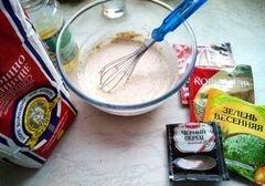 «Вегетарианский овощной пирог» - приготовления блюда - шаг 5