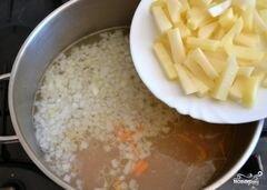 «Суп с рисом и картошкой» - приготовления блюда - шаг 8