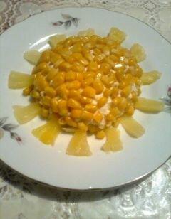 «Салат Солнышко» - приготовления блюда - шаг 6