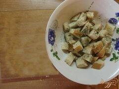 «Суповые сухарики с травами» - приготовления блюда - шаг 2