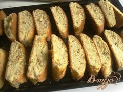 «Cantuccini с миндалем и фисташками» - приготовления блюда - шаг 10