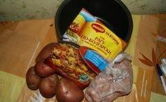 «Рагу по-болгарски» - приготовления блюда - шаг 1