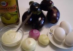 «Закуска из баклажанов» - приготовления блюда - шаг 1