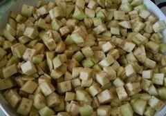 «Закуска из баклажанов» - приготовления блюда - шаг 5