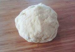 «Пончики Берлинер» - приготовления блюда - шаг 3