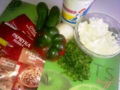 «Закуска из творога с овощами.» - приготовления блюда - шаг 1
