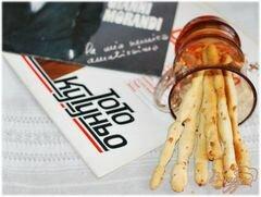 «Гриссини с пармезаном - Grissini con Parmigiano» - приготовления блюда - шаг 9