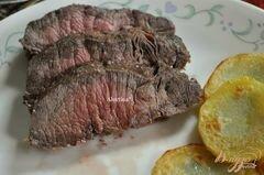 «Маринованная говядина» - приготовления блюда - шаг 4
