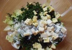 """«Салат """"Черная жемчужина""""» - приготовления блюда - шаг 7"""