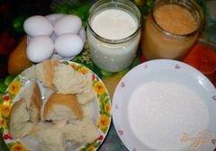 """«""""Ангельское блюдо"""" с ароматом айвы» - приготовления блюда - шаг 1"""