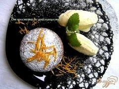 Лимонное мороженое , пошаговый рецепт с фото