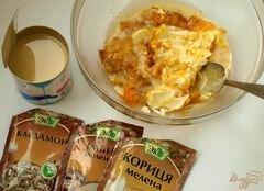 Пряное тыквенное мороженое с медом – кулинарный рецепт