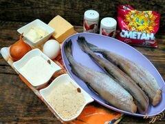 Рыбная бандероль, пошаговый рецепт с фото